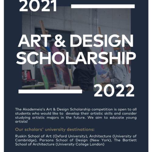 Artistic Schoolarship | Akademeia High School